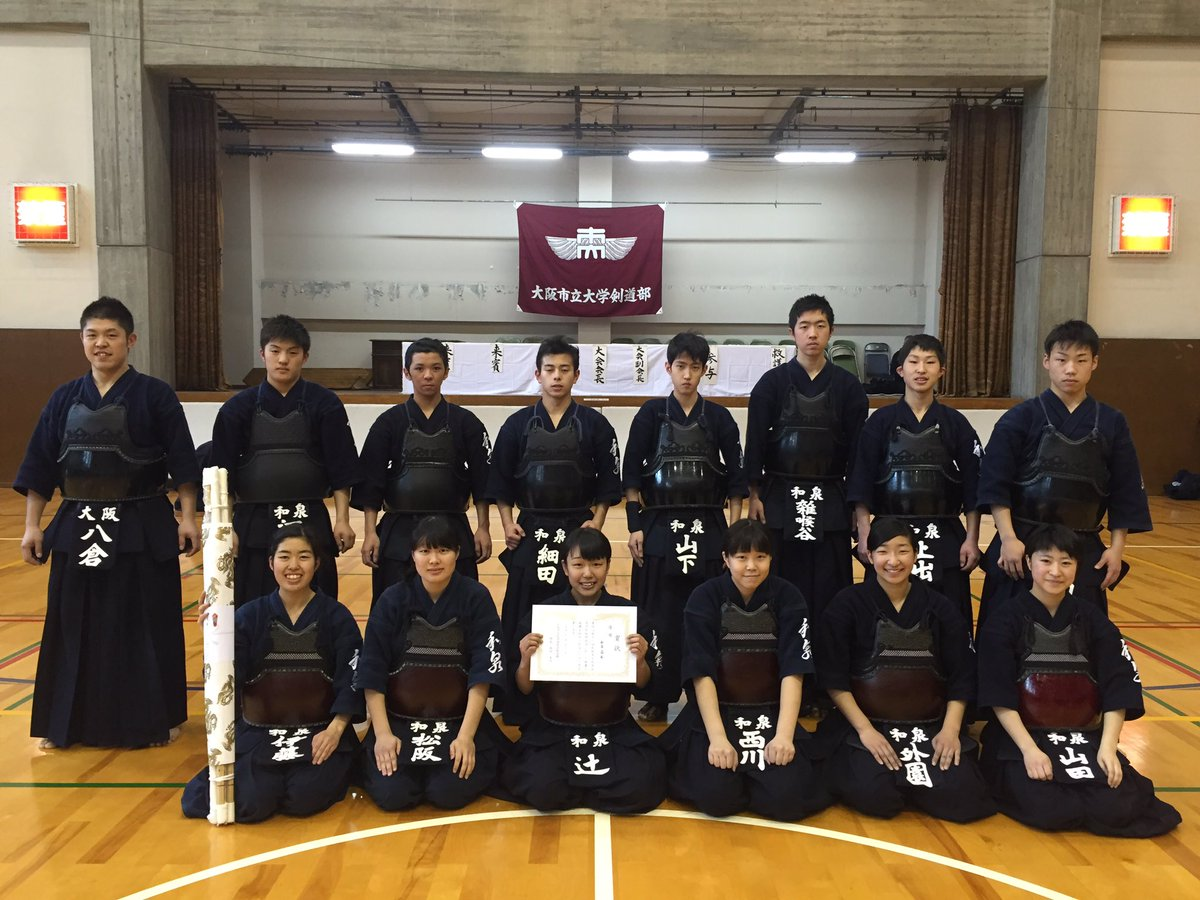 剣道 大阪 高校