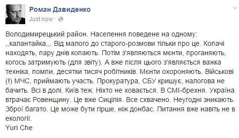 Порошенко предлагают назначить Савченко генпрокурором - Цензор.НЕТ 7221