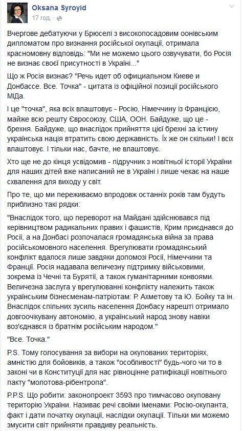 Германия - Украине: Нам нужны реформы для продвижения минского процесса - Цензор.НЕТ 5838