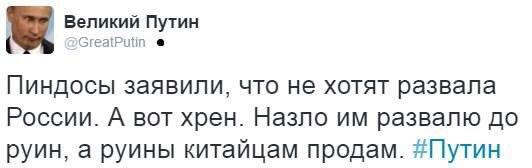 Россия делает выводы из войны с Украиной и заказывает понтонно-мостовые парки нового типа - Цензор.НЕТ 696
