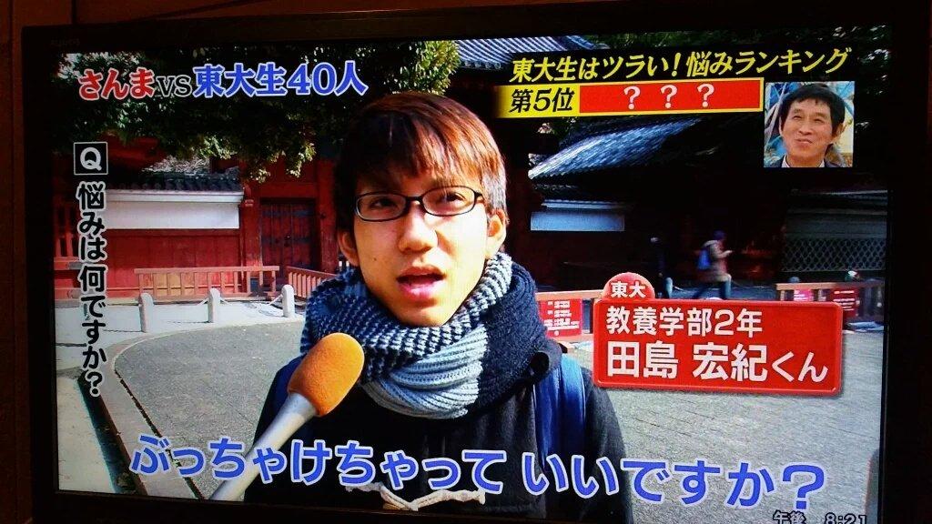 【受験生注目】東大生が、早稲田大学への進学を薦める。 https://t.co/ylfQEZs3Vv