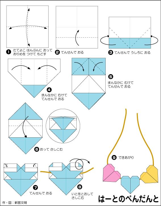 クリスマス 折り紙 折り紙ハートの作り方 : twitter.com