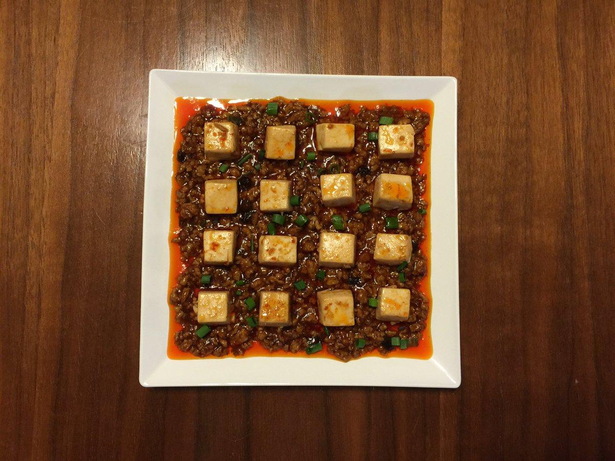 きれいな麻婆豆腐、作ってみました。 pic.twitter.com/zhrp9LfYSw
