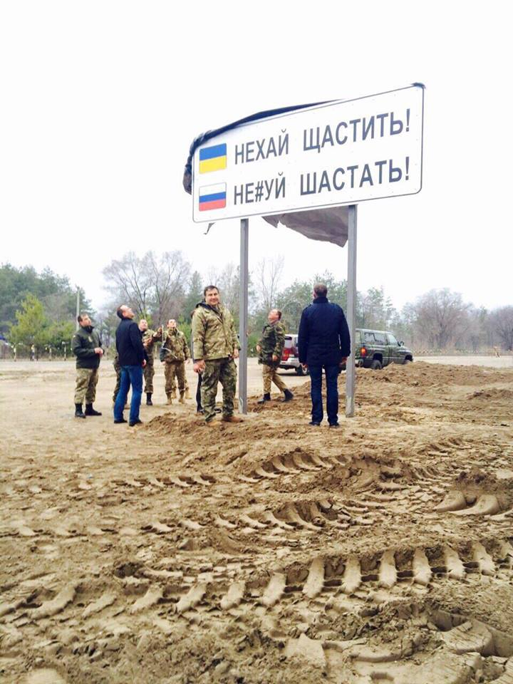 Боевики 20 раз обстреляли позиции сил АТО из минометов и артиллерии, - штаб - Цензор.НЕТ 5102