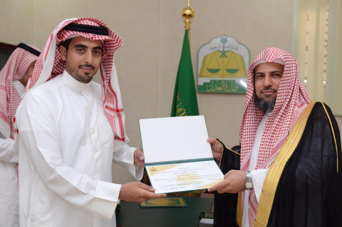 وزارة العدل Auf Twitter كتابة العدل الأولى في جنوب الرياض تكرم مجموعة من موظفيها المتميزين لجهودهم في خدمة المستفيدين Https T Co Gxzwiwd7d5