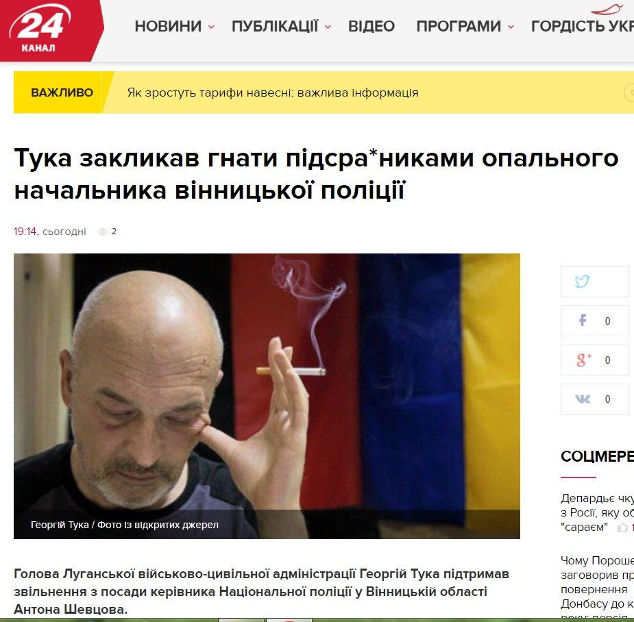 Германия - Украине: Нам нужны реформы для продвижения минского процесса - Цензор.НЕТ 7531