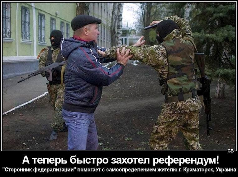 Экс-министр обороны Ежель находится в одном из лечебных учреждений Минобороны Беларуси, - Матиос - Цензор.НЕТ 5998