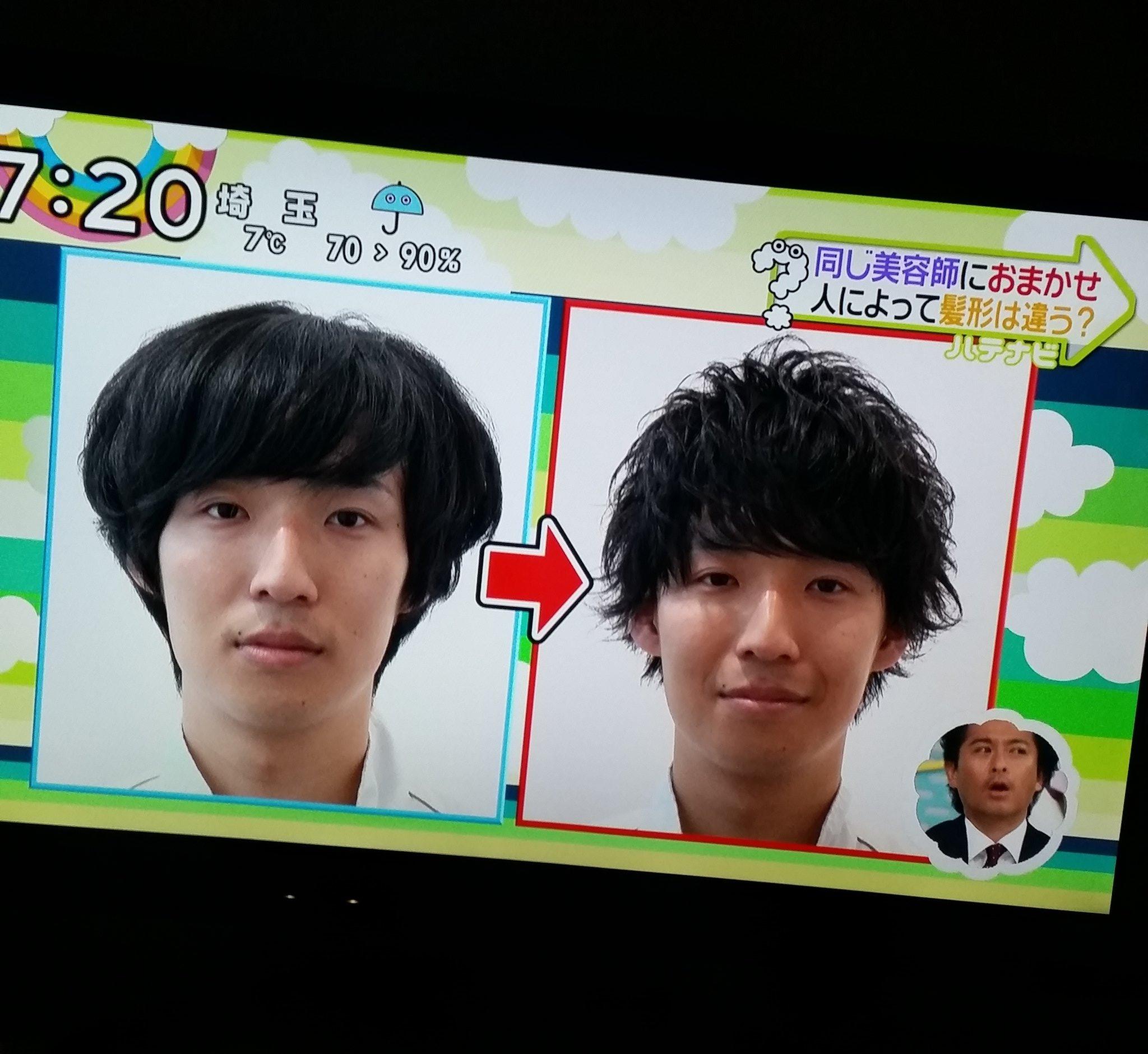 同じ美容師に おまかせ すると人によって髪形が違うのか検証ww