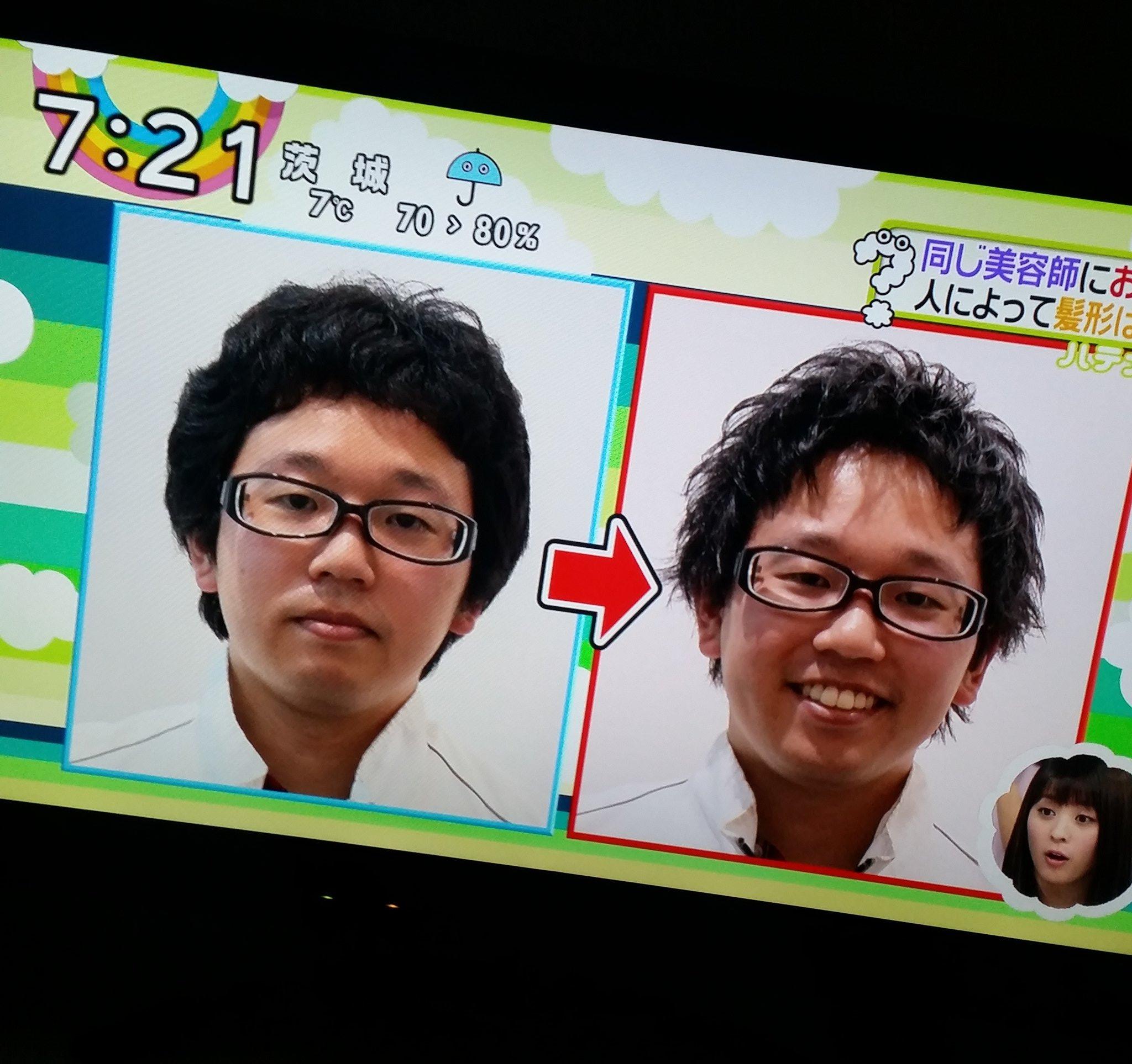 同じ美容師に「おまかせ」すると人によって髪形が違うのか検証ww