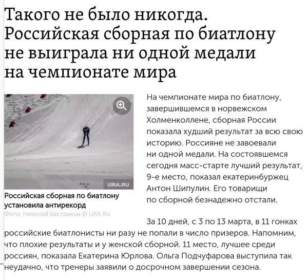 Россия не намерена возвращать норму об обязательном исполнении решений ЕСПЧ, - спикер Госдумы Нарышкин - Цензор.НЕТ 8846
