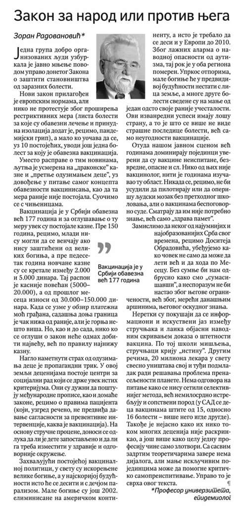Свецке Теме - Page 5 CdfqoFvXEAAt275