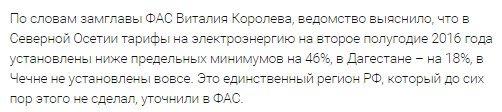 РФ не нужно очередное свидетельство преступлений путинской клики на Донбассе, - Тымчук о закрытии офиса ООН по правам человека в Москве - Цензор.НЕТ 9473