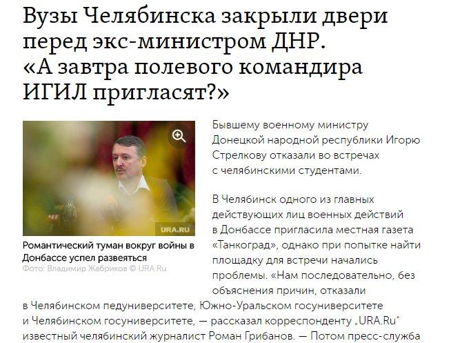 """На Донетчине задержан боевик из группировки """"Восток"""", - СБУ - Цензор.НЕТ 3122"""