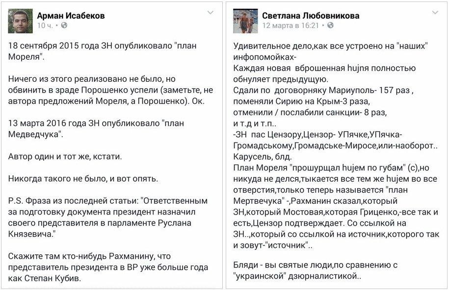 Нуланд и Сурков в Калининграде обсуждали роль Ахметова на Донбассе, - ЛІГА.net - Цензор.НЕТ 7461