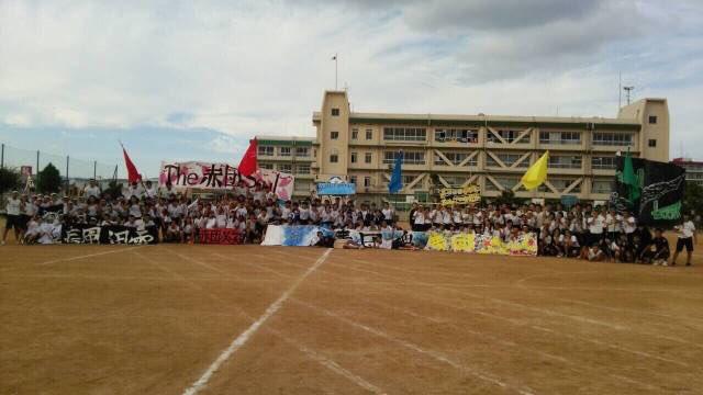 平田中学校 hashtag on Twitter