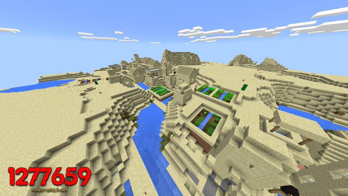 Скачать карту замок с деревней для майнкрафт 0.14.0