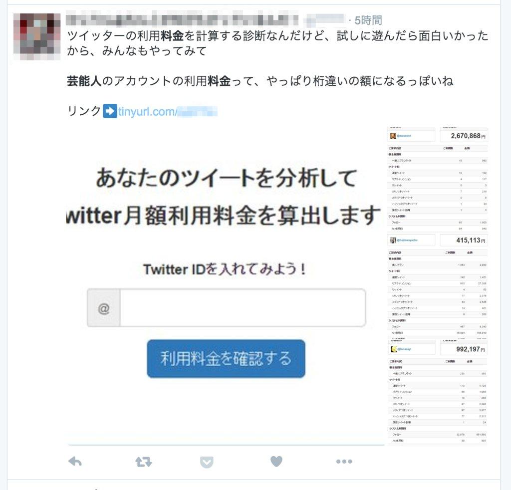 今日のスパム事件の顛末を書きました。 #はてなブログ フィッシング詐欺の偽サイトを作られた上、5000以上のアカウントを乗っ取られた件 - koni blog https://t.co/Fl31nc7nXT https://t.co/PIu0Koyf9n
