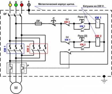 Схема пускателя энергосберегающей лампы