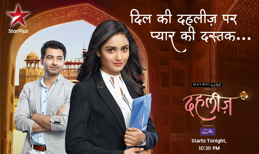 Dahleez star caat Pictures , Swadheenta and Adarsh in Dahleez HD Image