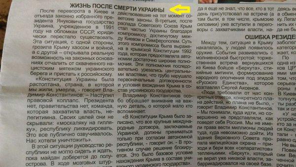 Каменские новости воронежская область