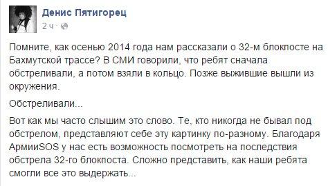 Количество аварий на самолётах постсоветских стран достигло десятилетнего максимума, - МАК - Цензор.НЕТ 8235