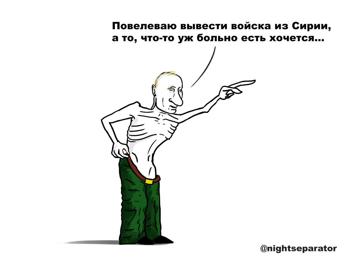 """""""Нужно выявлять и жестко блокировать любые попытки криминала пробраться во власть"""", - Путин - Цензор.НЕТ 7069"""
