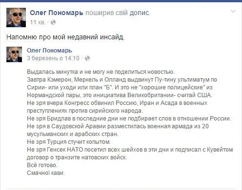 Первая группа российских самолетов вылетела из Сирии, - Минобороны РФ - Цензор.НЕТ 4681
