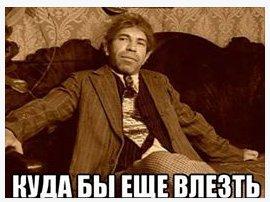 Шойгу доложил Путину о выводе российских войск из Сирии - Цензор.НЕТ 8073