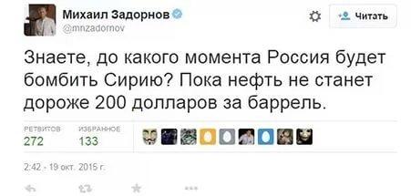 Первая группа российских самолетов вылетела из Сирии, - Минобороны РФ - Цензор.НЕТ 5463