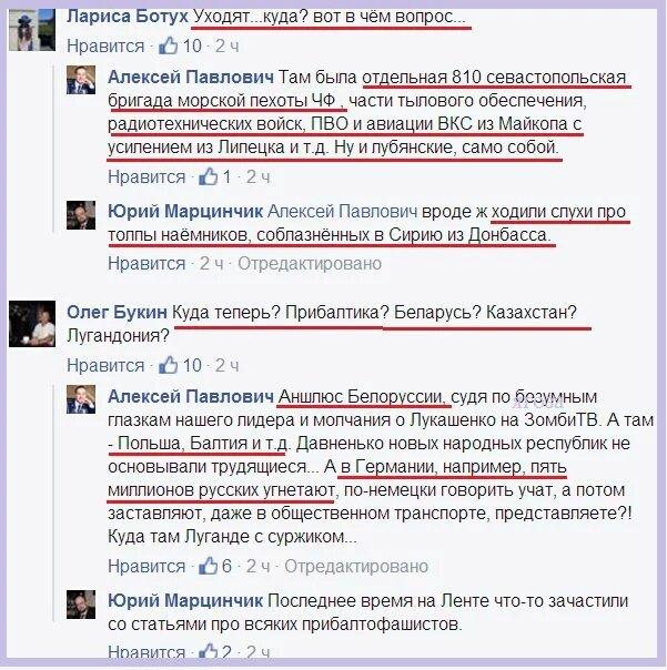 """За год Украина """"профинансировала"""" РФ на 34 миллиарда гривен, - Безсмертный - Цензор.НЕТ 7776"""