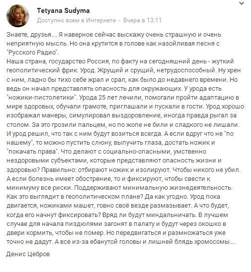 НАТО: Россия на сегодня не выполнила практически ни одного из пунктов Минских договоренностей - Цензор.НЕТ 7969