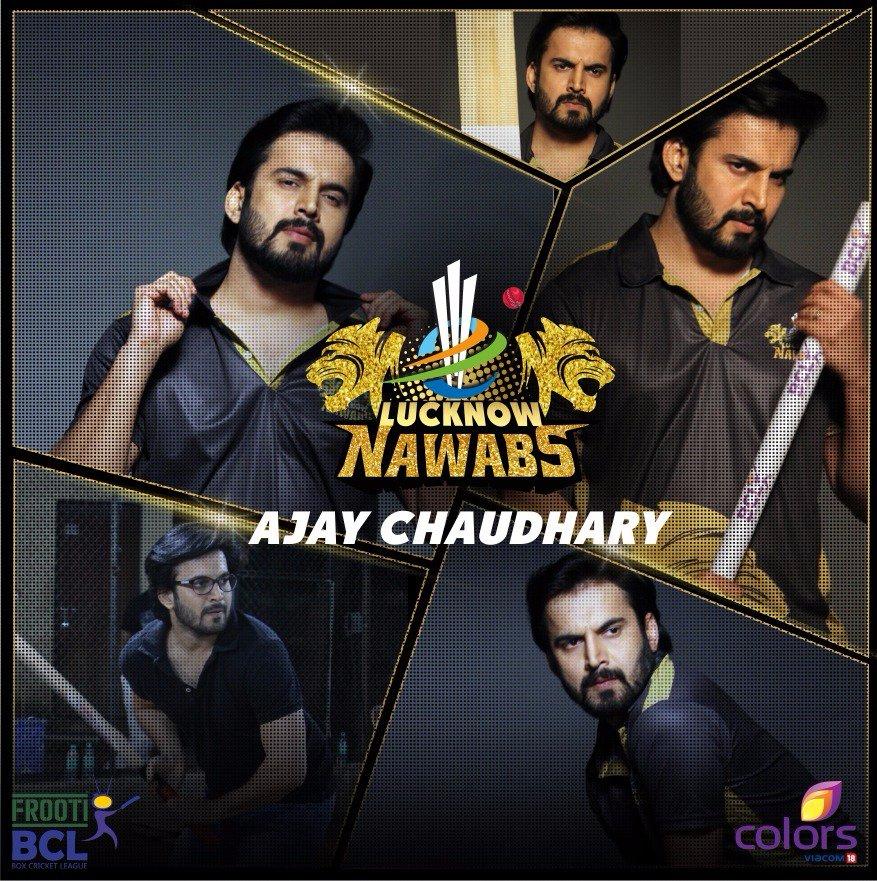 Ajay Chaudhary BCL 2