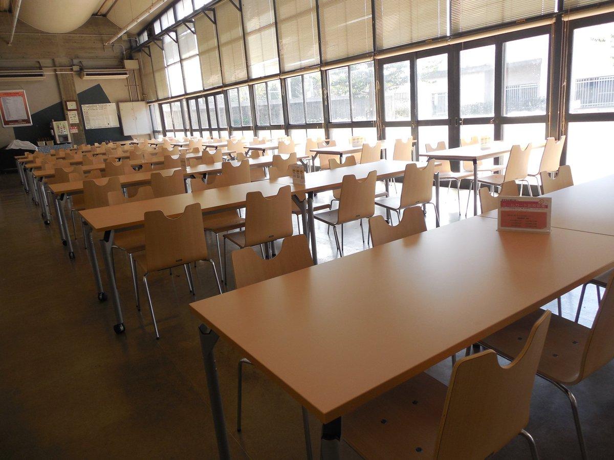南食堂の机、椅子が新しくなりました。 とくに2Fは激変! https://t.co/hTMAFas5nz