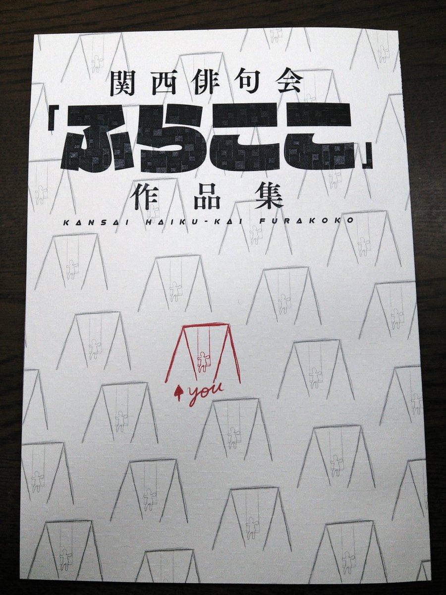 東大俳句会