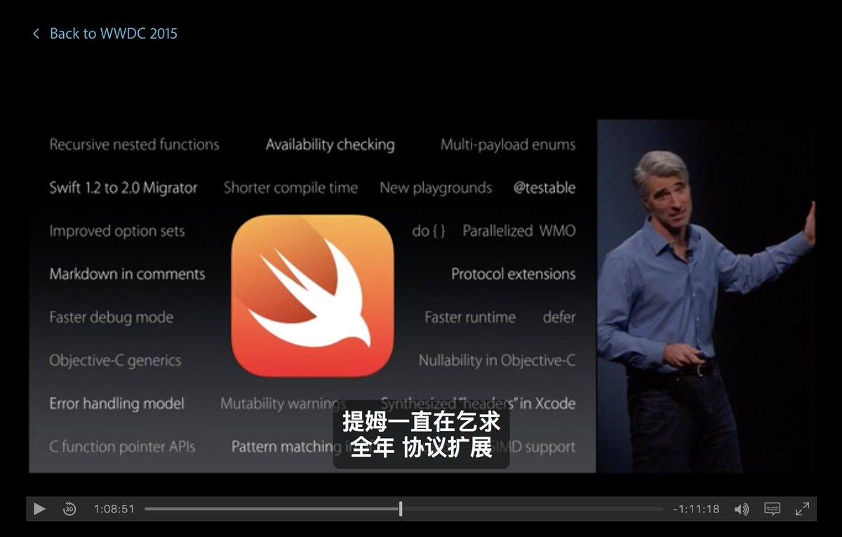 我不相信你们学 iOS 还能看得下去 Apple 的中文翻译…我就看了五分钟,嗯。乞求、滚动…包括「提姆厨师」都出来了,Apple 的翻译真是全球最好的翻译
