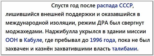 """""""Нужно выявлять и жестко блокировать любые попытки криминала пробраться во власть"""", - Путин - Цензор.НЕТ 9222"""