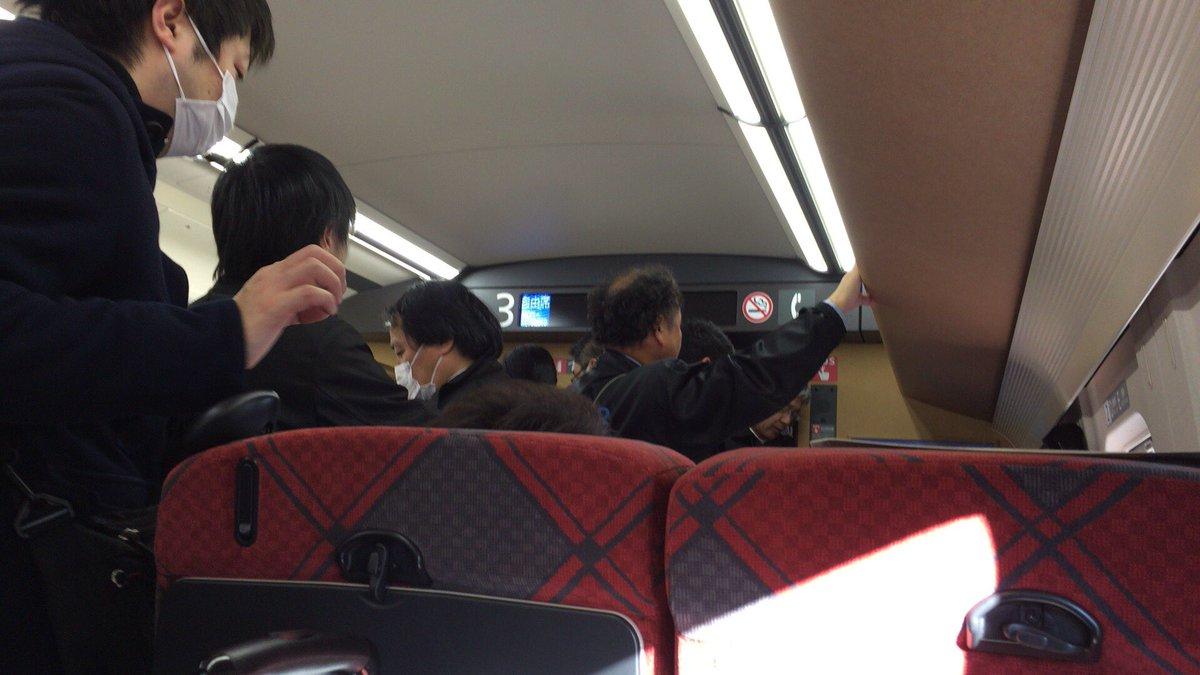 新幹線、高崎線振替の影響で大混雑 https://t.co/iV2oIayCY4