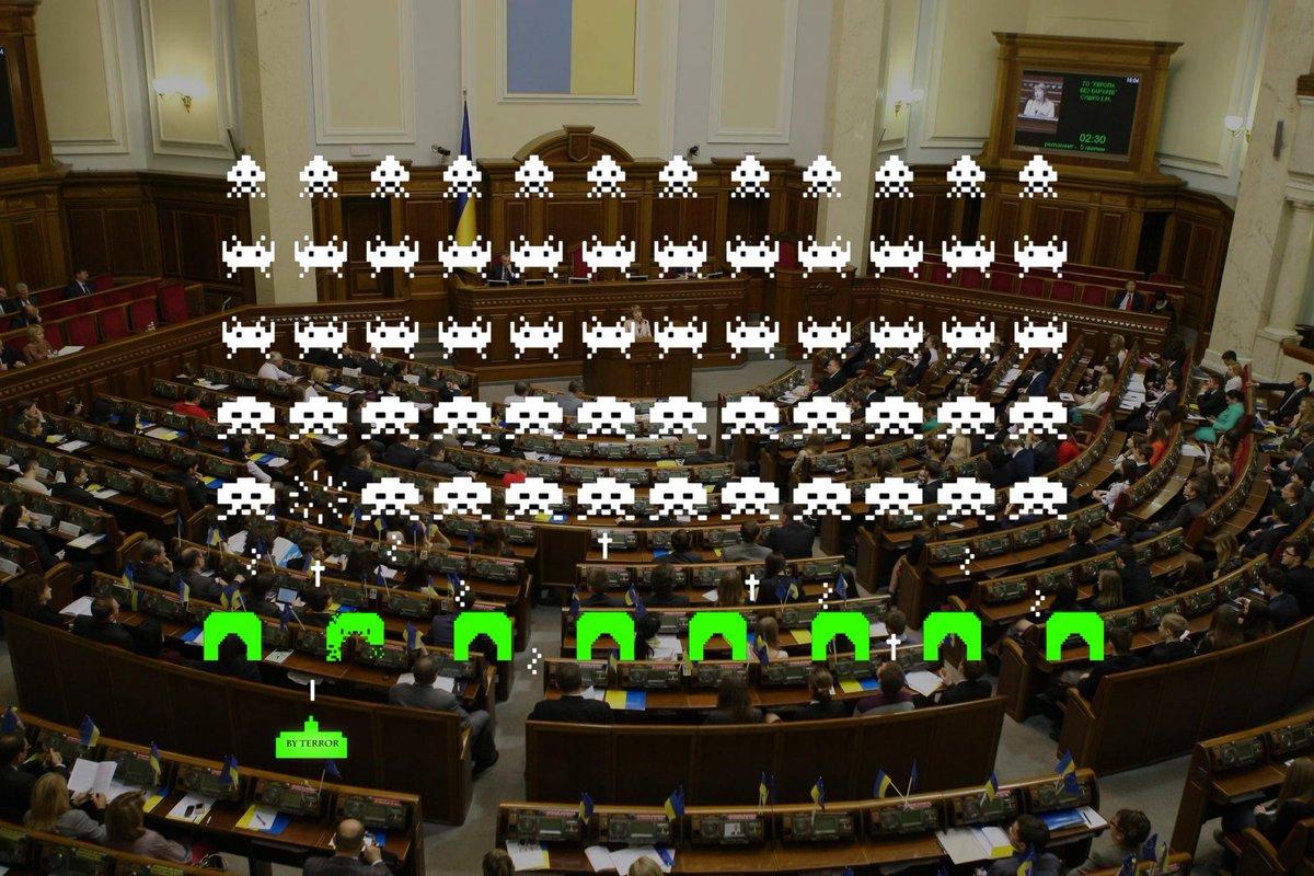 Рада в три раза увеличит расходы на зарплату депутатов в 2016 году - Цензор.НЕТ 2553