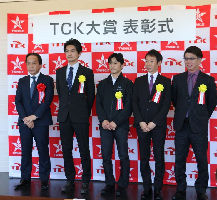 東京シティ競馬(TCK) on Twitter...