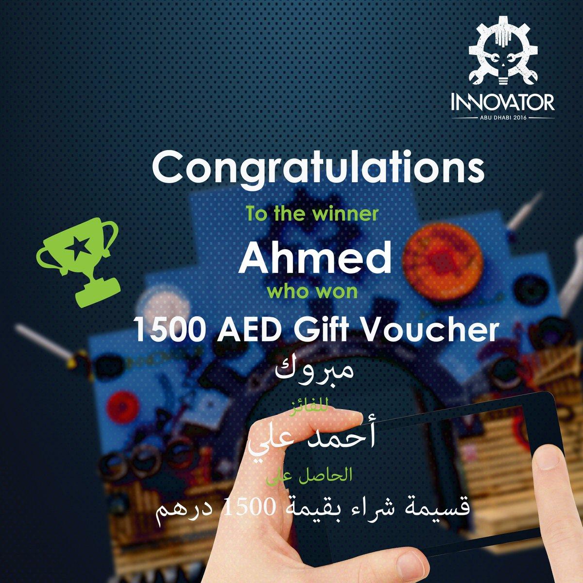 مبروك للفائز أحمد علي والذي شارك معنا في مسابقة الهاشتاغ حيث حصل على قسيمة شراء بقيمة 1500 درهم! https://t.co/ntDCnsKkI5