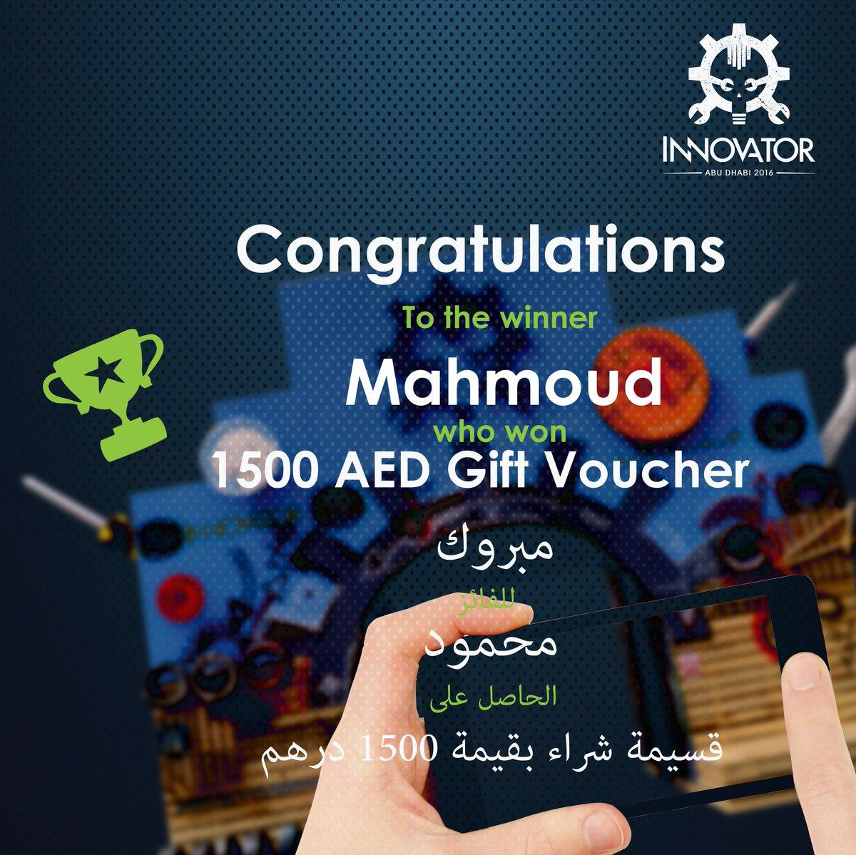 مبروك للفائز محمود والذي شارك معنا في مسابقة الهاشتاغ حيث حصل على قسيمة شراء بقيمة 1500 درهم! https://t.co/8vlIbUVZ5g
