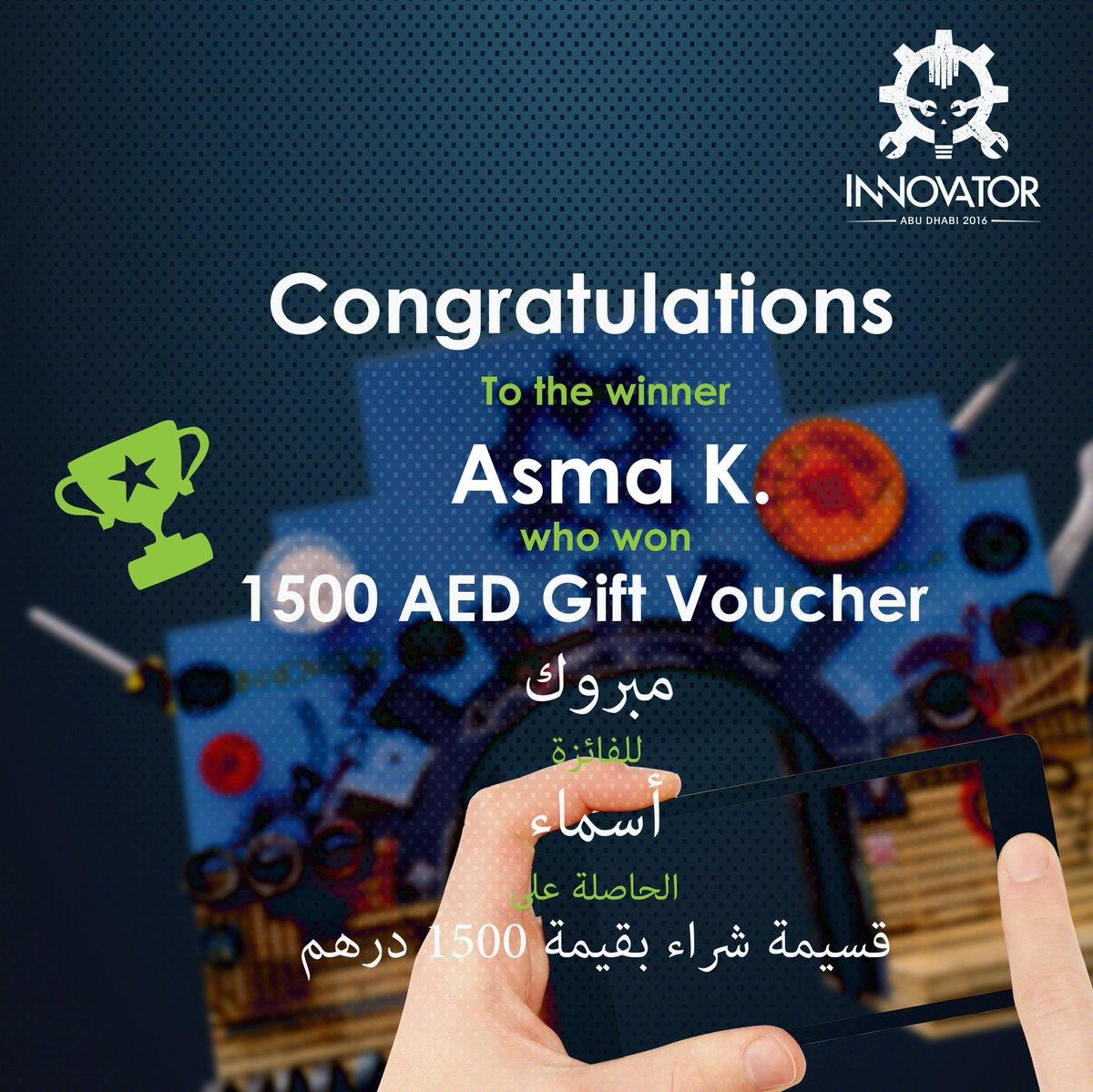 مبروك للفائزة أسماء والتي شاركت معنا في مسابقة الهاشتاغ حيث حصلت على قسيمة شراء بقيمة 1500 درهم! https://t.co/rLYyvdmHHb