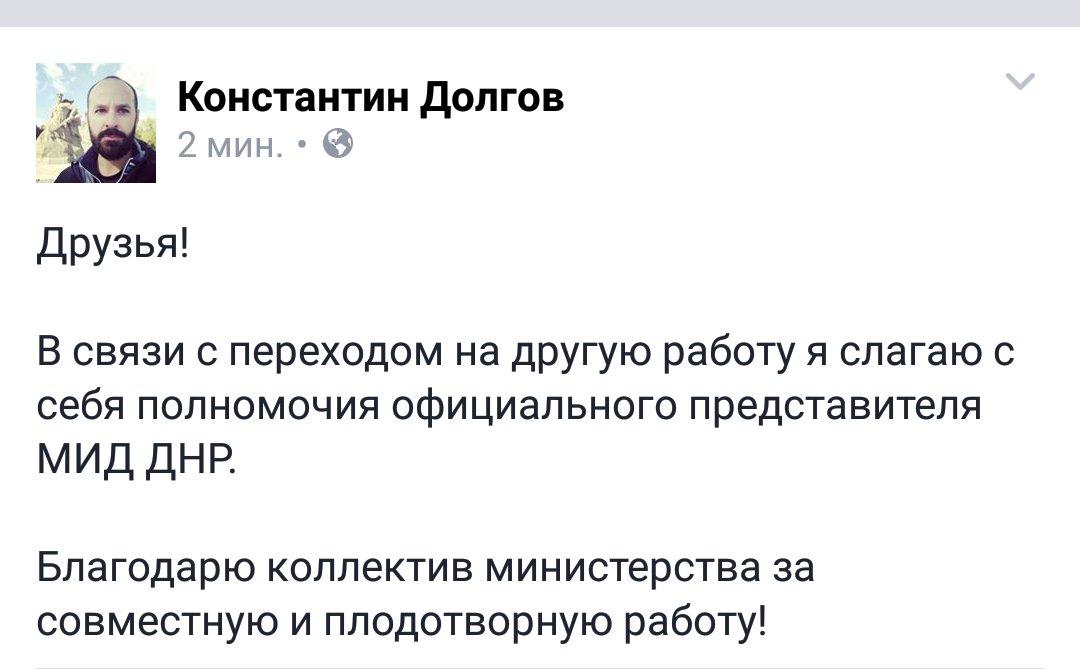 """""""Медведчук по прямому указанию Кремля мочит меня и Полозова"""", - Фейгин - Цензор.НЕТ 6025"""