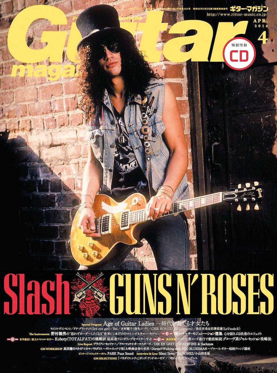 ◾︎告知◾︎先日発売のギターマガジン4月号【Age of Guitar Ladies】にて木村順子インタビューが掲載されています。言葉足らずに未だ未熟者ですがギタリストとして精進していきたいです 是非お手に取って頂けたら嬉しいです。 https://t.co/7LK9wW2ZgJ