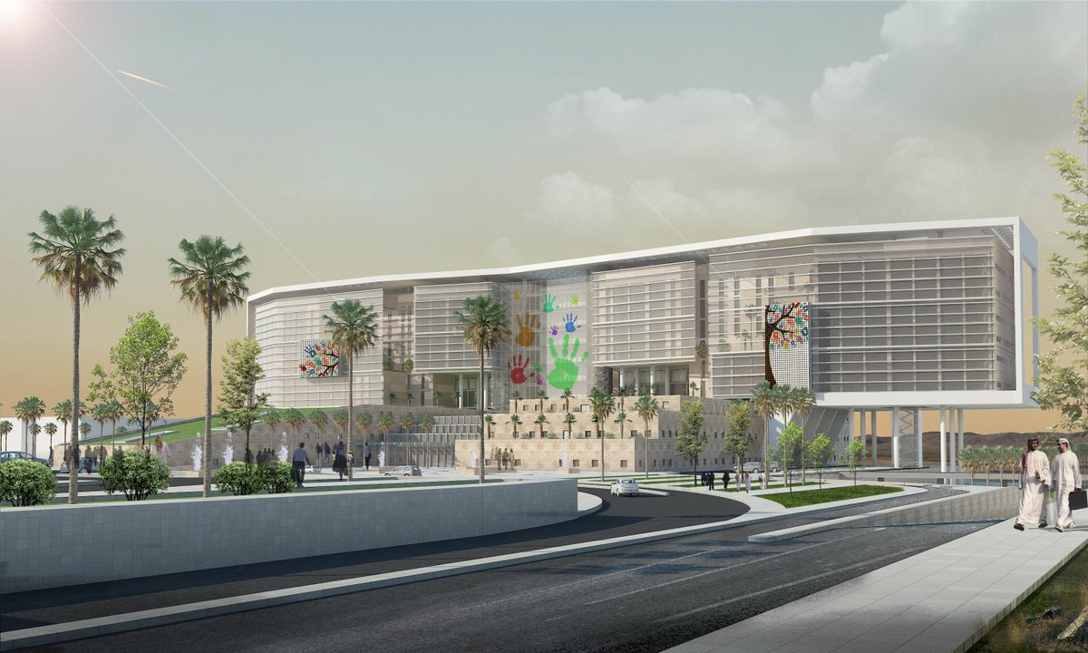 """Al Taif Children Hospital , Which has been awarded """"The Best Hospital of The Future"""" by Building Healthcare Awards"""