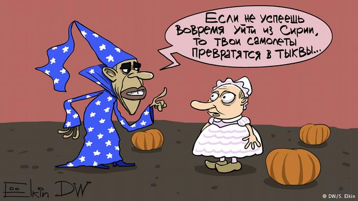 С начала АТО на Донбассе уничтожены 1,6 тыс. российских военных, - СБУ - Цензор.НЕТ 9502