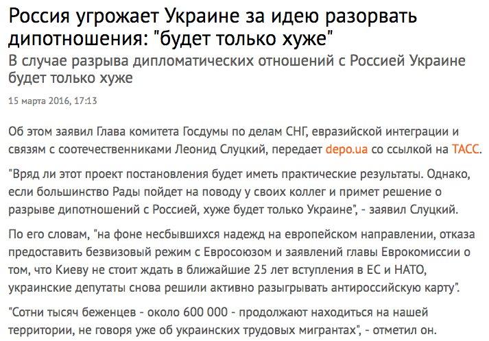 Из плена освобождены двое украинских военных и один гражданский, - Порошенко - Цензор.НЕТ 5840