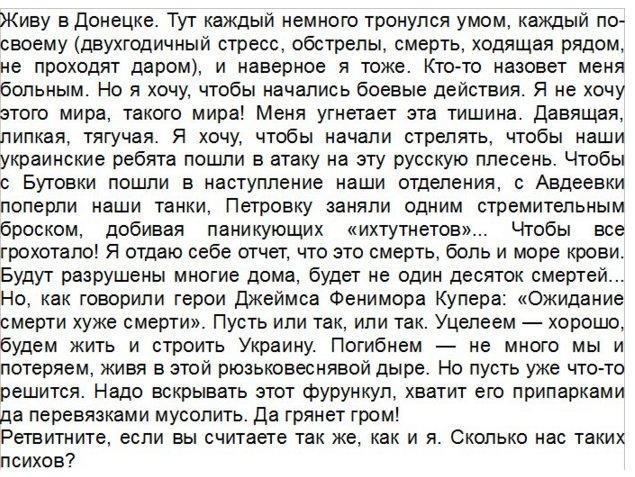 Нацсовет по телерадиовещанию запретил ретрансляцию в Украине еще 13 российских телеканалов - Цензор.НЕТ 1709