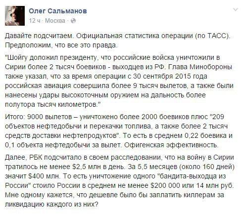 В ближайшие два года выборы на Донбассе провести нереально, - замглавы ЦИК Магера - Цензор.НЕТ 5443