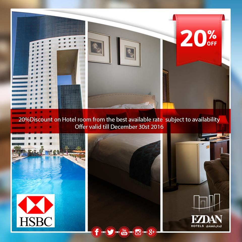 Ezdan Hotels on Twitter: